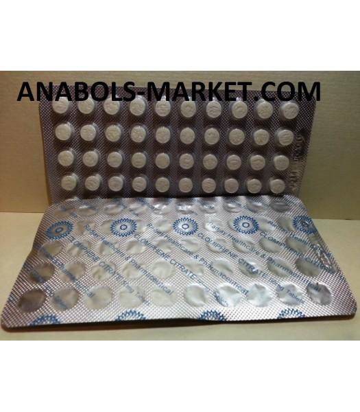 CLOMIPHENE CITRATE 50 mg
