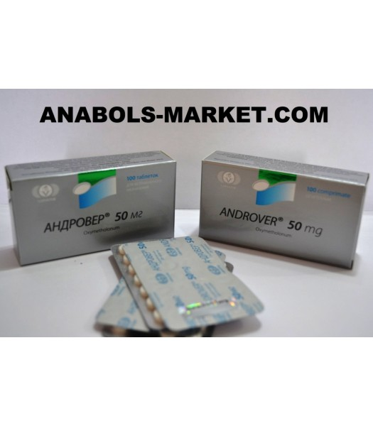 ANDROVER (Oxymetholone) 50mg N100 Tabs