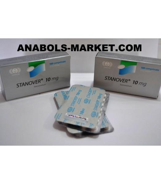 STANOVER (Stanozolol) 10mg N100 Tabs